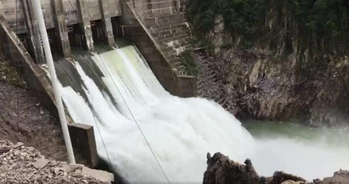 Chính thức thu hồi giấy phép hoạt động của thủy điện Thượng Nhật