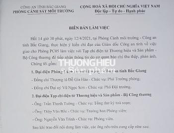 Vụ chôn lấp rác thải tại Công ty TNHH Khải Hồng Việt Nam: Công an đồng loạt kiểm tra 3 doanh nghiệp TC TH&SP phản ánh
